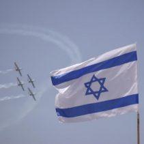 Emor, Yom HaZikaron & Yom Ha'atzmaut 5776
