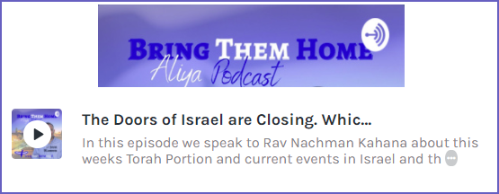 Podcast: The Doors of Israel are Closing.