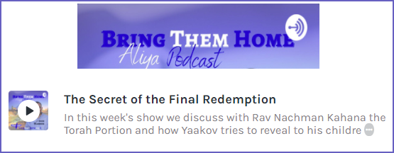 Podcast: The Secret of the Final Redemption