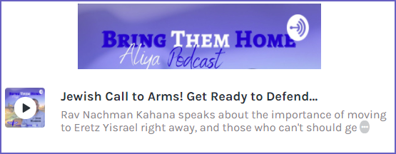 Podcast: Jewish Call to Arms!