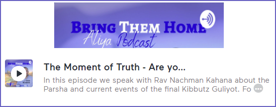 Podcast: The Moment of Truth
