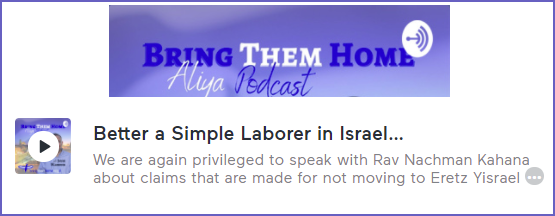 Podcast: Better a Simple Laborer in Israel