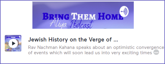 Podcast: Jewish History on the Verge of…