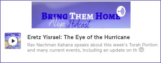 Podcast: The Eye of the Hurricane