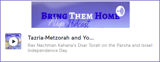 Podcast: Independence & The Parsha