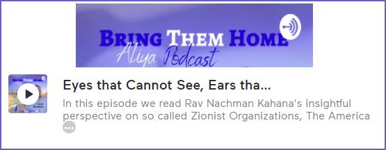 Podcast: Zionist Organizations Today