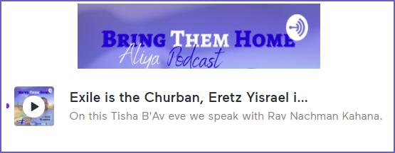 Podcast: Exile is the Churban
