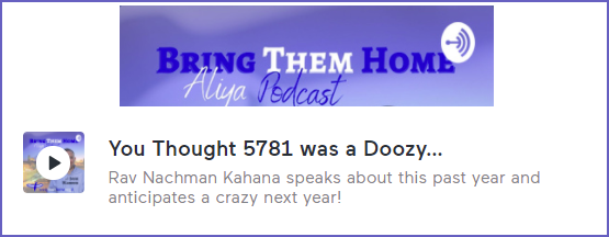 Podcast: You Thought 5781 was a Doozy?