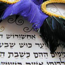 Tzav – Purim 5779