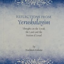 New Release! Reflections from Yerushalayim