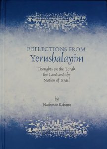 Reflections from Yerushalayim by Rabbi Nachman Kahana