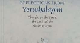 Reflections from Yerushalayim