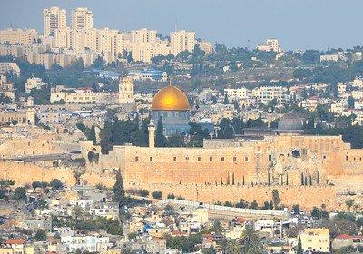 Va'et'chanan Shabbat Nachamu 5781